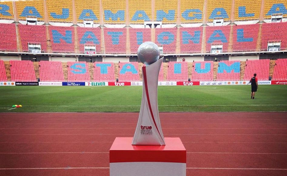 LFC start their 2015-16 pre-season in Thailand