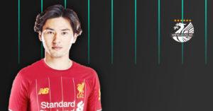 Takumi Minamino linked with LFC transfer